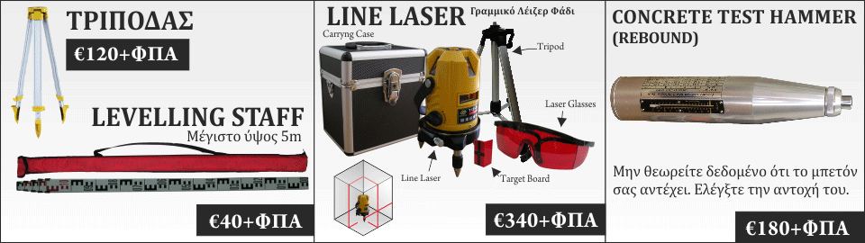 MarketsNet_20121210_LineLaser_Triod_Staff_web1a